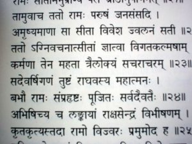 my self in sanskrit language 10 essay in sanskrit language संस्कृत में १० निबंध लेखन - duration: 0:26 moved to a new channel name how tech.